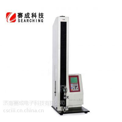 供应太电阳能电池组件之EVA剥离强度检测(180°剥离强度)仪器