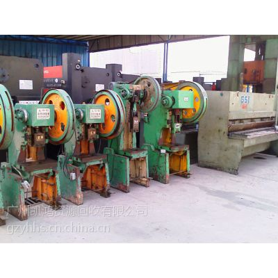 广州二手冲床设备回收 凯鸿价高同行业20%