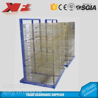 新锋XF-65100 供应丝印产品晾干架 50层 千层架 商标标牌干燥架