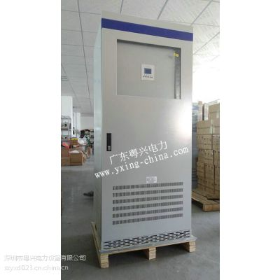 10KW太阳能逆变器厂家|粤兴YX-30KW太阳能逆变器生产商