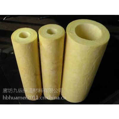 产期批发玻璃棉管制冷保温材料 九纵商标