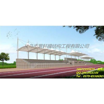 长期生产 自行车膜结构停车棚 耐高温膜结构停车棚