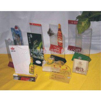 供应98温州亚克力字做灯箱广告材料的优点|亚克力牌品牌