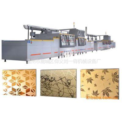 供应工艺二手超薄标牌,商标卷对卷蚀刻机,烂板机,腐蚀机