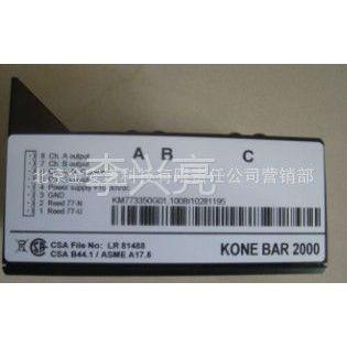 供应BAR2000巨人通力读码器  通力解码器KM773350G01