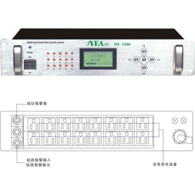 供应公共广播多功能系统定时器