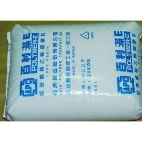 供应LDPE:台湾亚聚、F1107、F2200、F2201、F6102