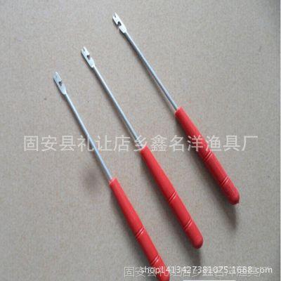 厂家批发 特价取钩器脱钩器简易摘钩器 一件起批 其他垂钓用品