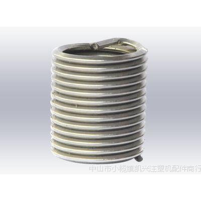 中山批牙套 22001 注塑机配件 凯兴注塑机配件