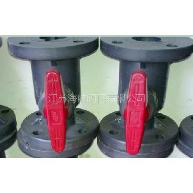 供应Q41F-10S,Q941F-10S 塑料FRPP球阀