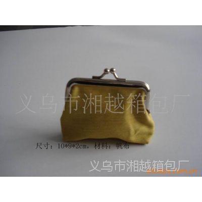 批发供应外贸原单五金夹子零钱包、PVC革零钱包、女士钱包