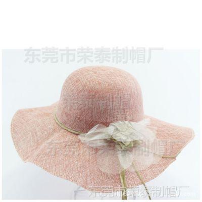 2015夏季新款帽子沙滩帽大沿帽女防晒草帽子海边大檐帽海滩遮阳