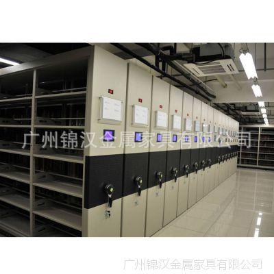 厂家生产存放档案智能电动移动密集架 电动档案密集柜