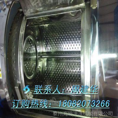 永城水洗厂怎么样50kg布草洗涤设备报价多少钱