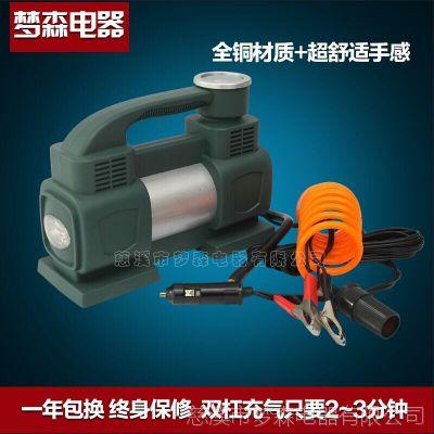 厂家直销 MS1303功能车载充气泵 各式优质双杠充气泵