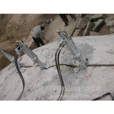 供应深凯山坡岩石快速拆除安全小型新机械