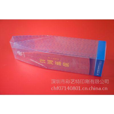 彩艺特印刷专业定制PVC折盒、吸塑/胶片印刷加工