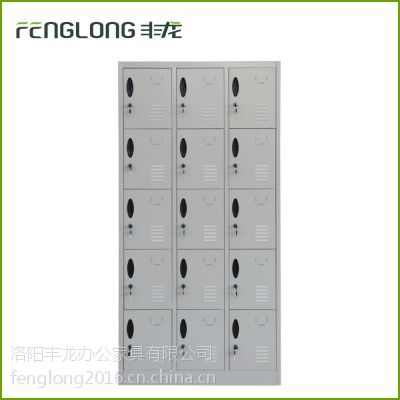 丰龙办公家具厂家批发简约SL-C5-4钢制15门更衣柜员工存包柜多功能储物柜