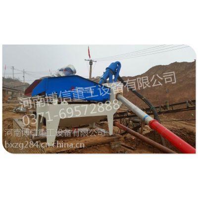 高效细沙回收机 洗砂脱水回收一体机 脱水型洗砂回收机 低价