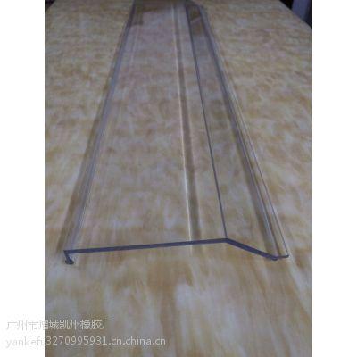 高透明PVC挤出件 PMMA挤出异形材 高亮度4MM厚PC押出条