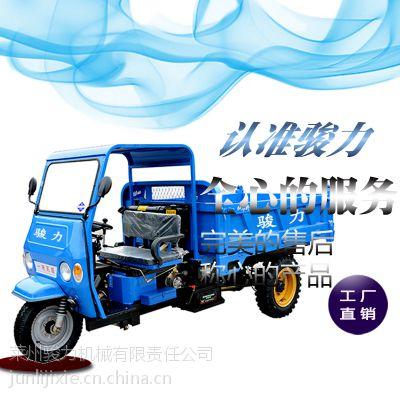 骏力7YP-1150D燃油三轮车农用三轮车