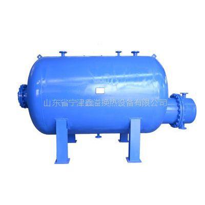 供应厂家定做容积式换热器 德州容积式生活热水换热器优质耐用