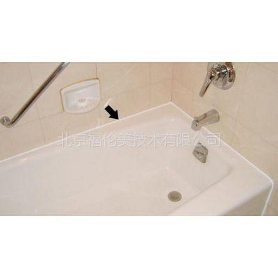供应卫生间(塑钢泥)防水处理