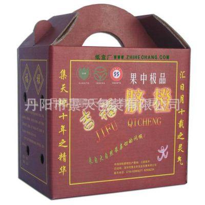 供应长期提供 红色手提可折叠水果纸箱纸盒包装