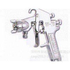 供应销售原装日本岩田W-71喷枪