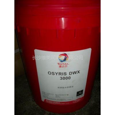 供应道达尔 Cirkan ZS220高性能机器油