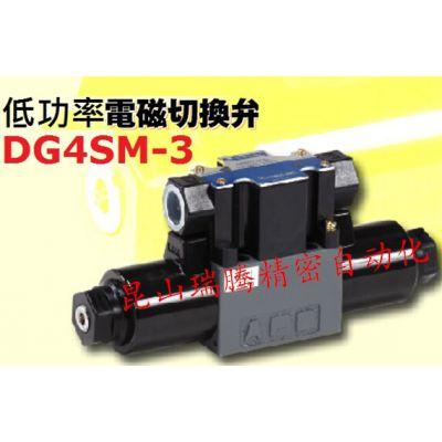 供应东京计器|东机美DG4SM-3-2N-P7-H-PC1-54电磁阀