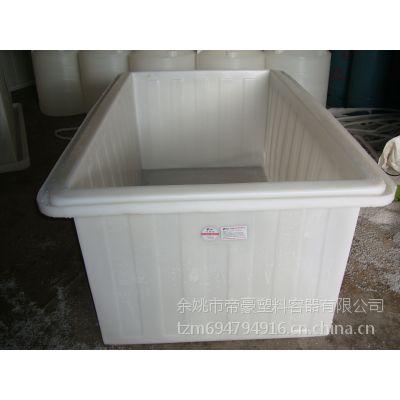 【帝豪容器】抗紫外线滚塑塑料水箱 500L食品级塑料周转桶