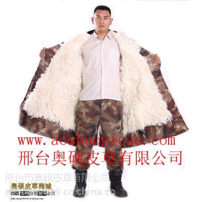 冬季保暖御寒真皮毛一体长款加厚87式羊皮军大衣男棉大衣防寒棉服