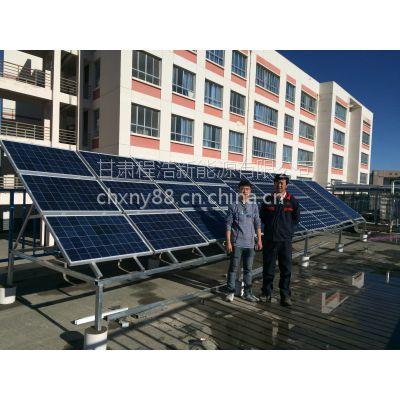 甘肃程浩新能源供应:酒泉新能源学校3kw分布式太阳能发电系统