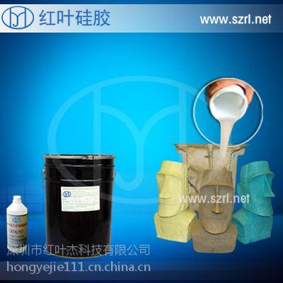 欧式构件模具硅胶原材料