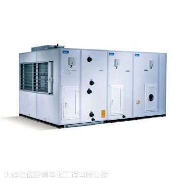 大连空调机组安装