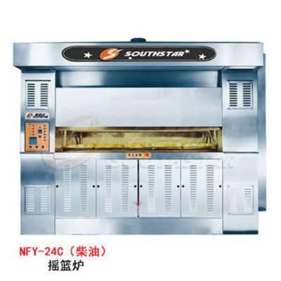 NFY-24C 赛思达24盘柴油摇篮炉全国联保 优质面包摇篮炉厂商