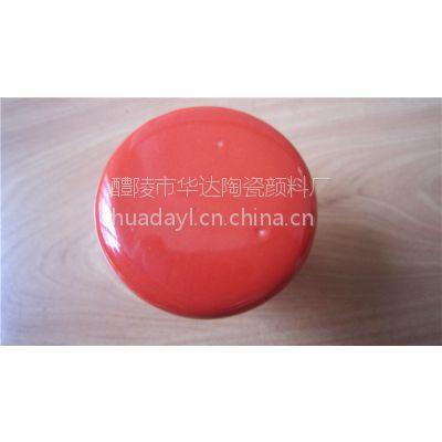 供应湖南包裹颜料包裹红厂家报价(HD186)