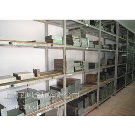 VIKING模具钢,钢板,钢材,圆钢,武风金属