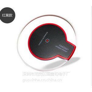 万能充 圆形万用无线充电器无线充电通用型支持安卓苹果