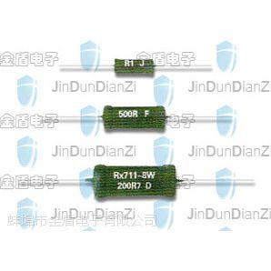供应功率型线绕电阻器RX21(RX711精密)系列
