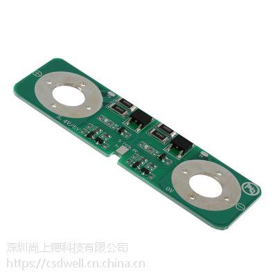 两串2.7V 3000F超级电容模组保护板超级电容均压板