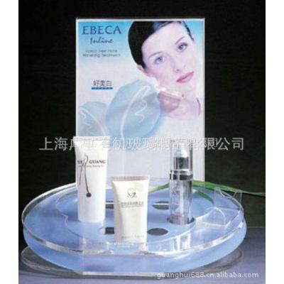 供应【支持混批】设计新颖有机玻璃化妆品展示架
