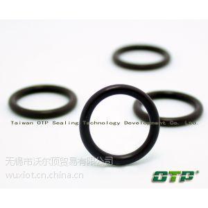 供应进口全氟橡胶O型密封圈