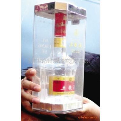 供应亚克力注塑透明酒盒