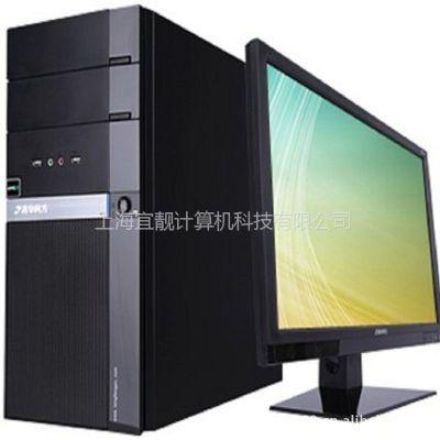 供应电脑维修 电脑组装 病毒防护 电脑升级