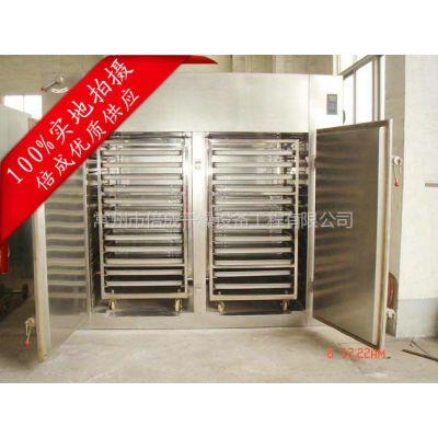 供应箱式干燥设备-烘箱-热风烘箱-热风循环烘箱-常州倍成烘箱
