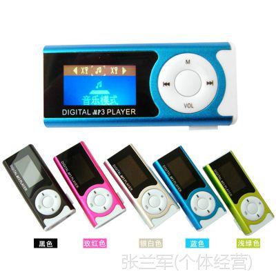 【伙拼】有屏mp3 插卡MP3  外响 歌词 FM 带小灯筒 MP3播放器