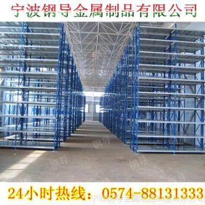 宁波重型阁楼货架 重型悬臂货架 仓储货架 库房货架