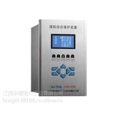 NRT-511变压器差动保护装置|用于高低压开关柜